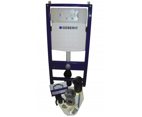 Origineel Geberit reservoir Duo-fix UP320 111.300.005+ bev.set 111.815.001